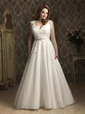 Chọn váy cưới cho cô dâu có thân hình đẫyđà